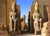 Ближайшие вылеты в Египет из Казани