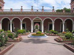 Аргентина. Дворец Палаццо де Сан Хосе.