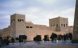 Саудовская Аравия. Эр-Рияд.