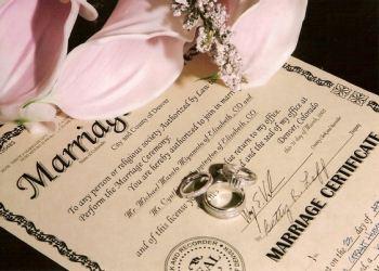 Официальные свадебные церемонии