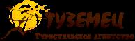 Туристическое агентство Туземец Казань