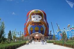 Туры в Маньчжурию из Казани