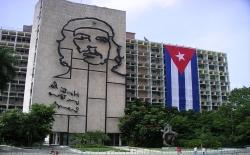 Туры на Кубу в апреле