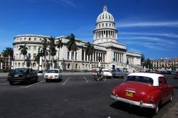 Путевки в Гавану из Казани
