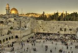 Туры в Иерусалим из Казани