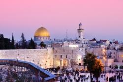 Туры в Иерусалим все включено
