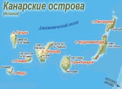 Туры на Канарские острова из Казани