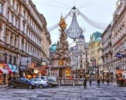 Экскурсионные туры в Вену