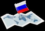 Горящие туры по России